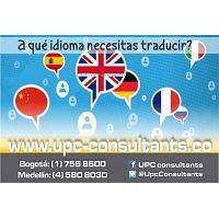 TRADUCTORES OFICIALES PROFESIONALES EN 8 IDIOMAS A NIVEL NACIONAL 3113050553**